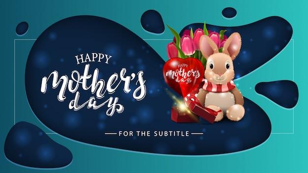 Felice festa della mamma, moderna cartolina di saluto orizzontale blu