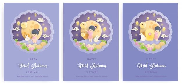Felice festa di metà autunno per carta e banner con simpatico coniglietto e luna piena, lanterna.