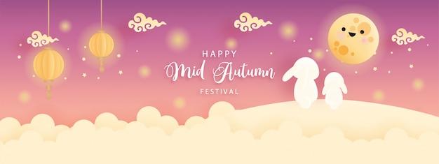 Felice festa di metà autunno per carta e banner con simpatico coniglietto, luna piena e lanterna