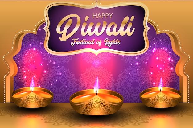 Felice festival delle luci di diwali con l'illustrazione della lampada a olio d'oro