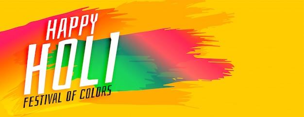 Felice festival holi di banner colori