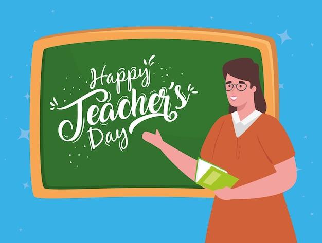 Felice giornata degli insegnanti, con insegnante donna e lavagna