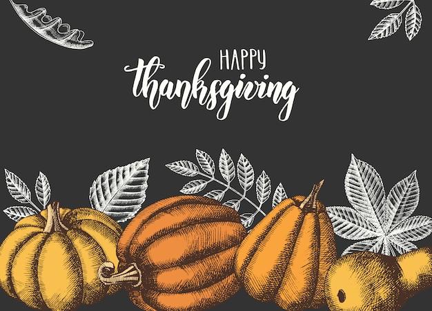 Felice giorno del ringraziamento auguri, foglie e zucche