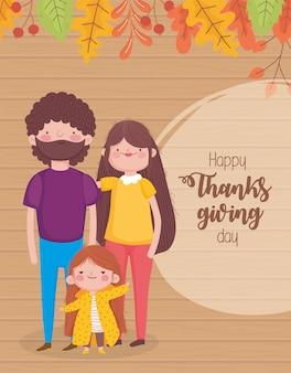Felice giorno del ringraziamento genitori e figlia caduta fogliame