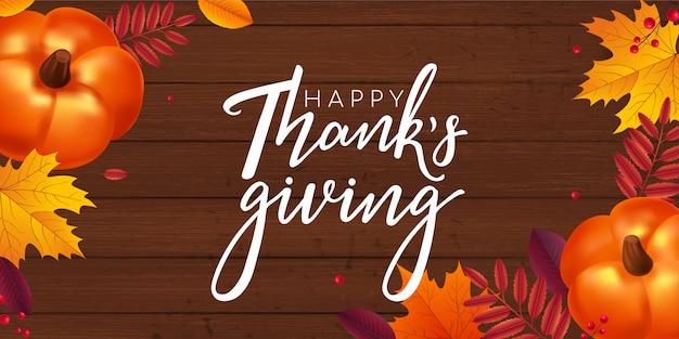 Felice giorno del ringraziamento legno sfondo