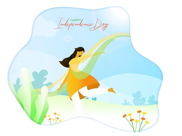 Felice giorno dell'indipendenza. illustrazione di una donna che balla su sfondo sole vista natura.
