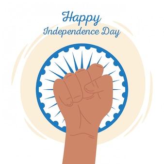 Felice giorno dell'indipendenza india, mano sollevata e pugno con illustrazione di ruota