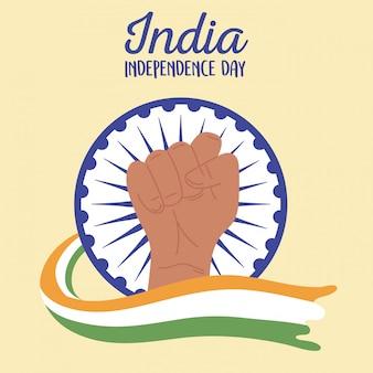Felice giorno dell'indipendenza india, volantino sollevato e bandiera simbolo illustrazione