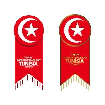 Felice giorno dell'indipendenza tunisia