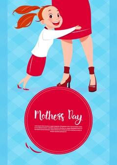 Felice giorno della madre, figlia che abbraccia mamma, banner di cartolina d'auguri di vacanza di primavera