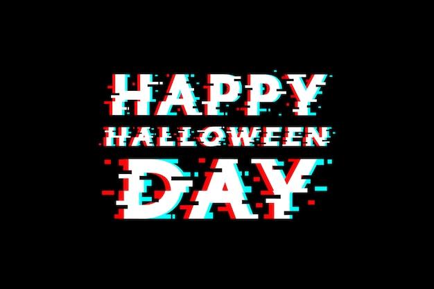 Felice giorno di halloween glitch design.