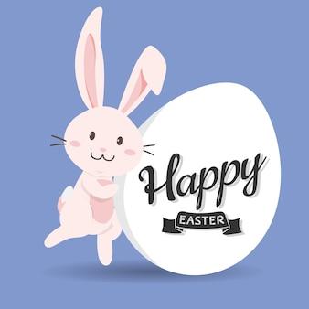 Felice giorno di pasqua auguri.