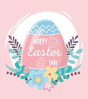 Felice giorno di pasqua, scritte in uovo decorazione fiori foglie fogliame
