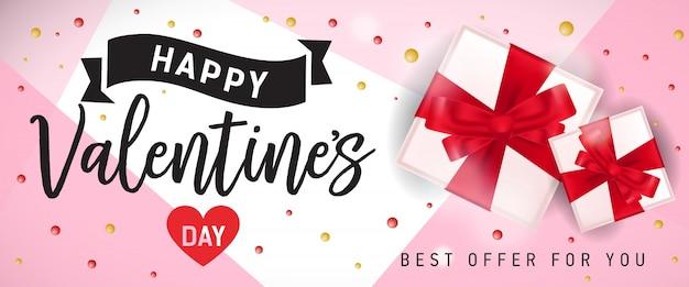 Felice giorno di san valentino banner con regali
