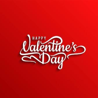 Felice giorno di san valentino sfondo elegante testo