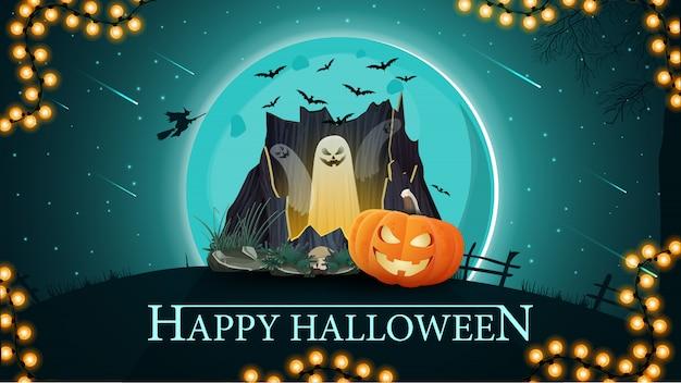 Felice halloween, bella cartolina d'auguri orizzontale con paesaggio di halloween, portale con fantasmi e zucca jack