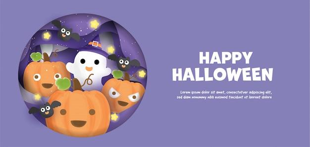Felice halloween con zucche carine e fantasmi in stile acquerello.