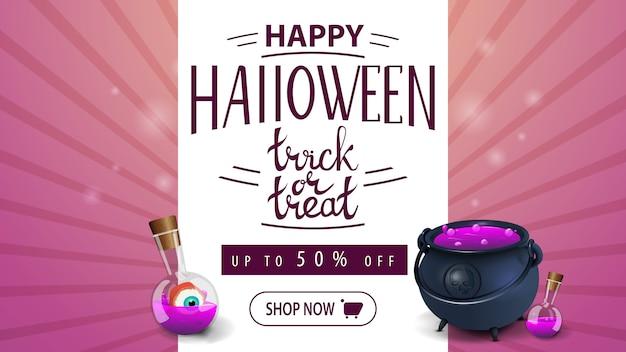 Felice halloween, dolcetto o scherzetto, banner di sconto congratulazioni rosa