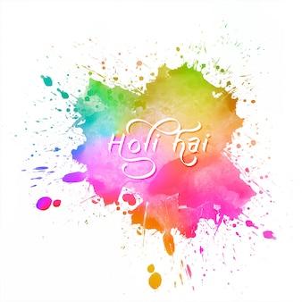 Felice holi colorato festival indù