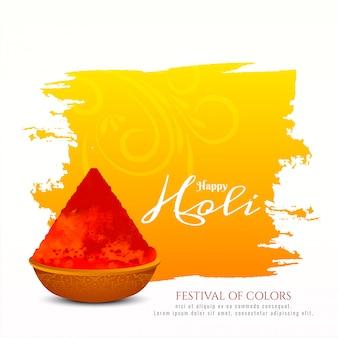 Felice holi festival indiano sfondo design