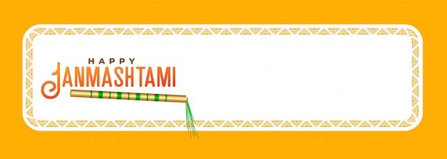 Felice janmashtami banner con il flauto di krishna signore