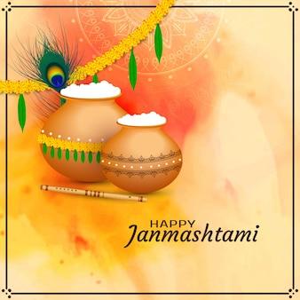Felice janmashtami celebrazione sfondo religioso