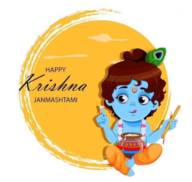 Felice krishna janmashtami. piccolo lord krishna