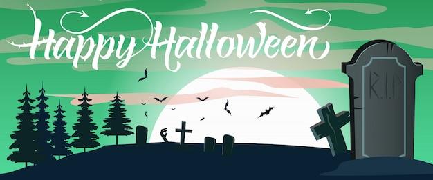 Felice lettering di halloween con la luna, lapide e croce