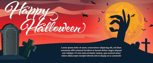 Felice lettering di halloween con la mano di zombie e lapide