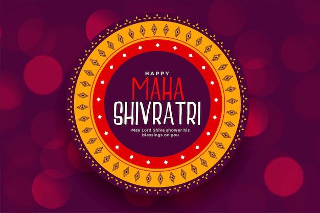 Felice maha shivratri lord shiva festival desidera sfondo