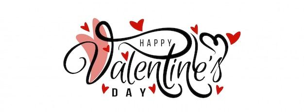 Felice modello di banner di amore elegante di san valentino
