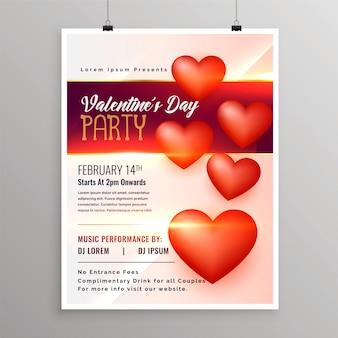 Felice modello di progettazione volantino evento giorno di san valentino