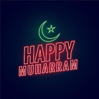 Felice muharram neon incandescente sfondo islamico