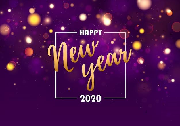 Felice nuovo anno 2020. festive luci viola, blu, dorate.