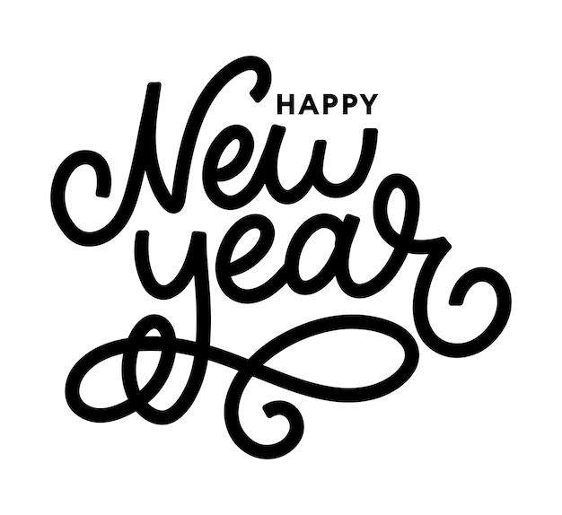 Felice nuovo anno 2020. illustrazione di festa con composizione di scritte con scoppio di natale