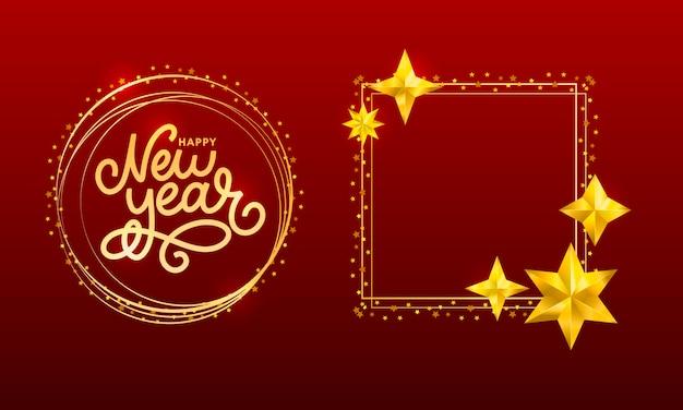 Felice nuovo anno 2020. illustrazione vettoriale di vacanza con composizione di lettere con burst christmas