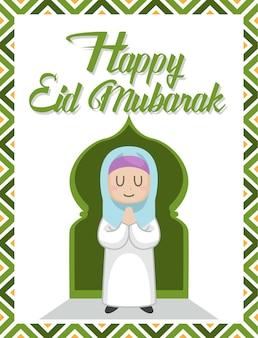 Felice sfondo di eid mubarak