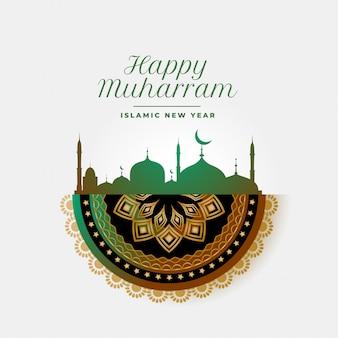 Felice sfondo muharram con decorazione islamica