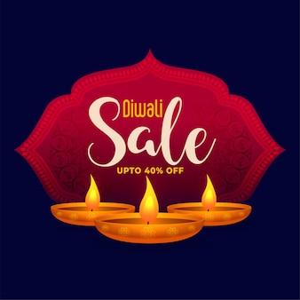 Felice sfondo vendita diwali