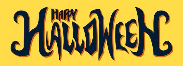 Felice testo di halloween
