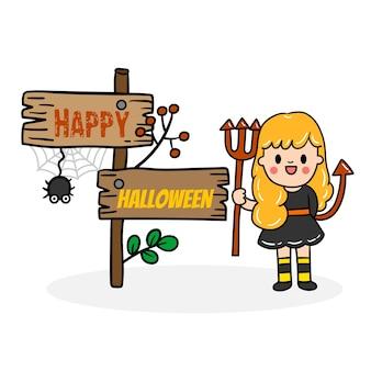 Felice vettore di Halloween.