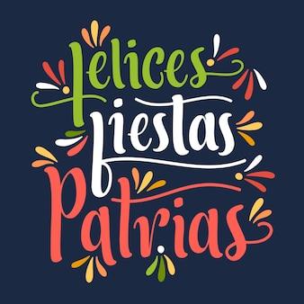 Felices fiestas patrias - lettering