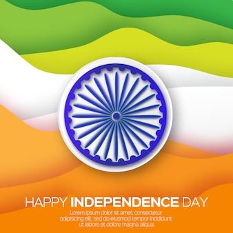 Festa dell'indipendenza indiana. sfondo di celebrazione con ruota di ashoka. giorno della repubblica.