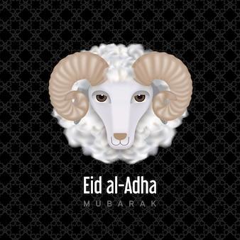 Festa della comunità musulmana del sacrificio biglietto di auguri eid al adha con pecore.
