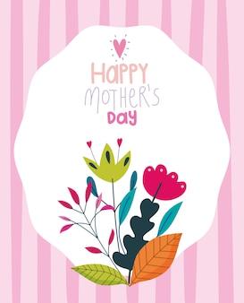 Festa della mamma felice, fondo dell'insegna della decorazione della natura del fogliame dei fiori