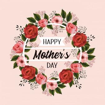 Festa della mamma festa con piante di fiori