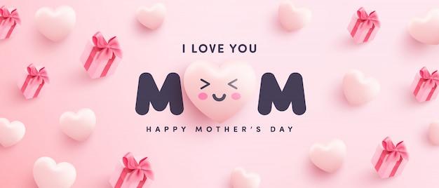 Festa della mamma poster o banner con cuori dolci e confezione regalo su sfondo rosa modello di promozione e shopping o sfondo per il concetto di amore e festa della mamma