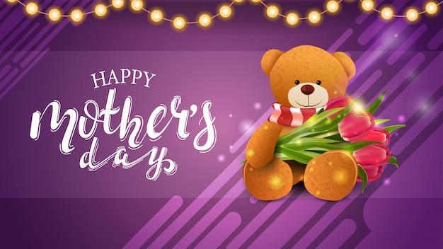 Festa della mamma saluto carta viola con ghirlanda