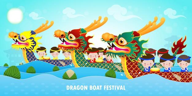 Festa della regata cinese della barca del drago con gnocchi di riso, design simpatico personaggio festa della barca del drago felice sull'illustrazione della cartolina d'auguri di sfondo. traduzione: festa della barca del drago