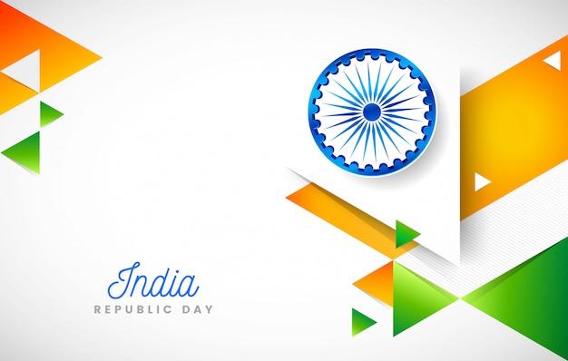 Festa della repubblica indiana creativa